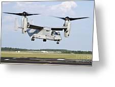 A U.s. Marine Corps Mv-22 Osprey Lifts Greeting Card