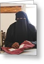 A Veiled Woman Looks At The Camera Greeting Card