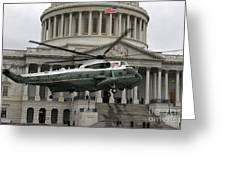 A Vh-60 Helicopter Lands In Front Greeting Card