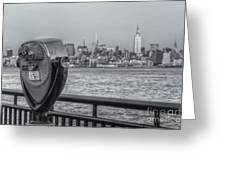 A View From New Jersey II Greeting Card