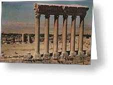 A View Of More Ruins From The Columns Greeting Card