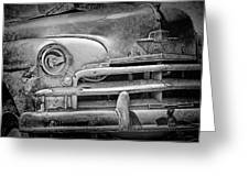 A Vintage Junk Plymouth Auto Greeting Card