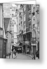 A Walk About Paris Greeting Card by Georgia Fowler