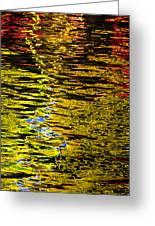 Abstract 301 Greeting Card