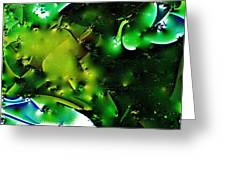 Abstract 66 Greeting Card