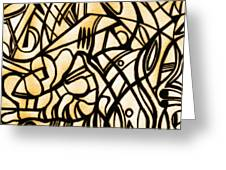Abstract Art Gold Greeting Card