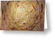 Abstract Art Twelve Greeting Card