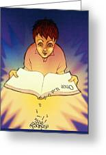 Abstract Artwork Of A Dyslexic Boy Reading A Book Greeting Card by David Gifford