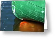 Abstract Boat Stern Greeting Card