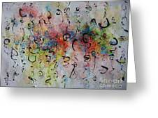 Abstract Calligraphy115 Greeting Card