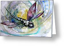 Abstract Dragonfly 11 Greeting Card