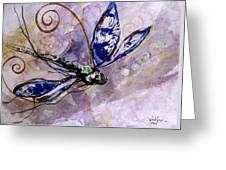 Abstract Dragonfly 9 Greeting Card