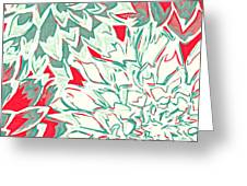 Abstract Flower 16 Greeting Card