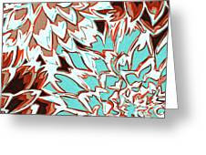 Abstract Flower 17 Greeting Card