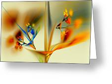 Abstract Flower 2 Greeting Card