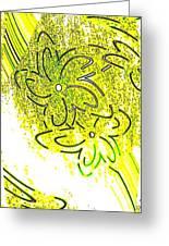 Abstract Fusion 107 Greeting Card