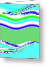 Abstract Fusion 146 Greeting Card
