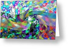 Abstract Fusion 15 Greeting Card