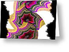 Abstract Fusion 154 Greeting Card