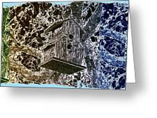 Abstract Fusion 160 Greeting Card