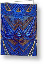 Abstract Fusion 59 Greeting Card