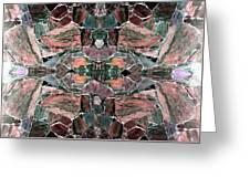 Abstract Fusion 68 Greeting Card