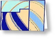 Abstract Fusion 94 Greeting Card