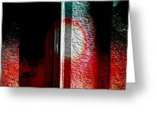 Abstract In The Rain Greeting Card