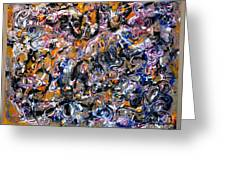 Abstract Interconnection Greeting Card