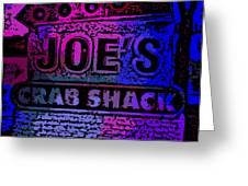 Abstract Joe's Crabshack Sign Greeting Card