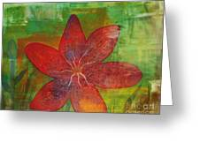 Abstract Lilly  Greeting Card