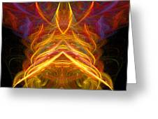 Abstract Ninety-five Greeting Card