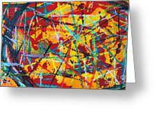Abstract Pizza 1 Greeting Card