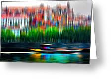 abstract Portuguese city Porto-2 Greeting Card