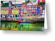 abstract Portuguese city Porto-3 Greeting Card