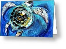 Abstract Sea Turtle In C Minor Greeting Card