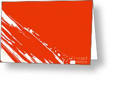 Abstract Swipe Greeting Card