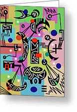 Abstract Urban 15 Greeting Card