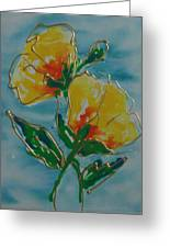 Abstract Yellow Flower No3 Greeting Card