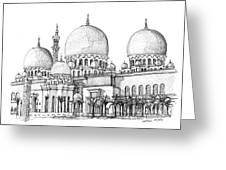 Abu Dhabi Masjid In Ink  Greeting Card by Adendorff Design