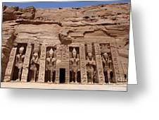 Abu Simbel Egypt 3 Greeting Card