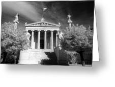 Academy Of Athens Greeting Card