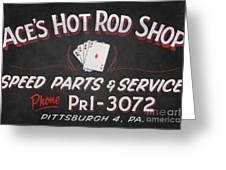 Ace's Hot Rod Shop Greeting Card by Clarence Holmes