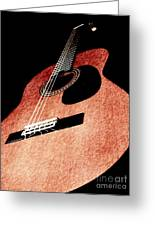 Acoustica Greeting Card