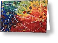 Acrylic  Poured  And  Dripped  2001 Greeting Card