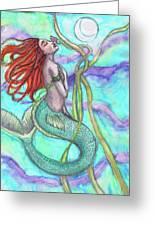 Adira The Mermaid Greeting Card