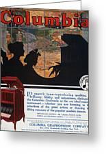 Ads: Phonograph, 1914 Greeting Card