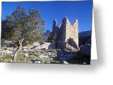 Aegosthena Citadel Greeting Card