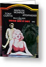 Affenpinscher Some Like It Hot Movie Poster Greeting Card