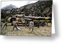 Afghan National Army Soldiers Unload Greeting Card